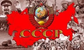 «Домой в СССР» или путь экстремиста