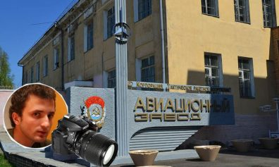 Случайный фотограф на режимном объекте