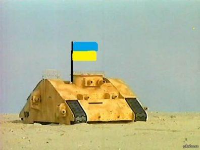 Коварные украинские СКШУ