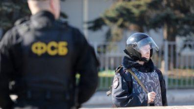 ФСБ обезвредила сеть интернет-ячеек ИГИЛ в России