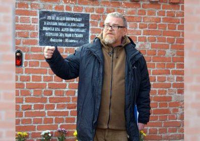 «Рязанский мемориал» пошел во-банк и проиграл