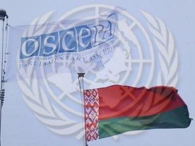 У России хотят отобрать Крым и право вето в Совбезе ООН