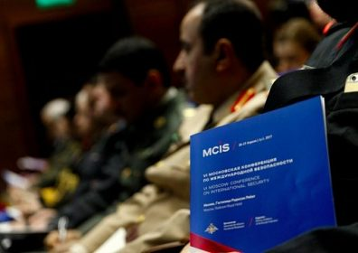 Балканы выступают за сотрудничество с Россией в борьбе с терроризмом