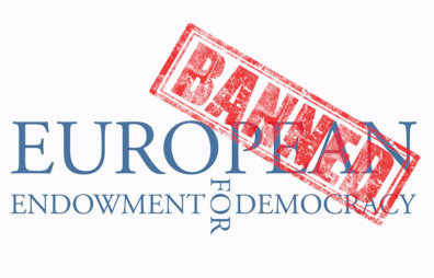 Европейский фонд за демократию столкнулся с трудностями