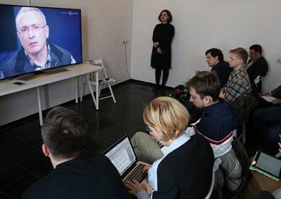 «Открытая Россия» призывает на протест хэштегом