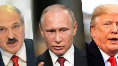 Путин, Трамп и Лукашенко проигнорировали Варшаву