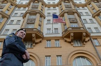 Резервный банк ЦРУ в посольстве США
